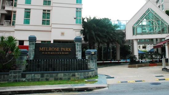 Melrose Park Condominium